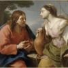 «Révélations sur la femme de Jésus»